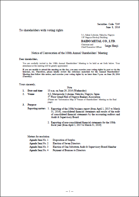 Notice of convocation of the Annual Shareholder