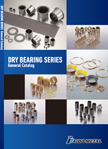 dry bearing total catalog english Picture2