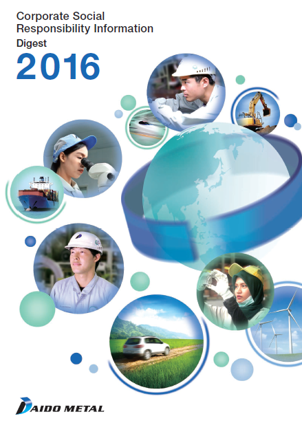 Corporate Social Responsibility Information Digest 2016