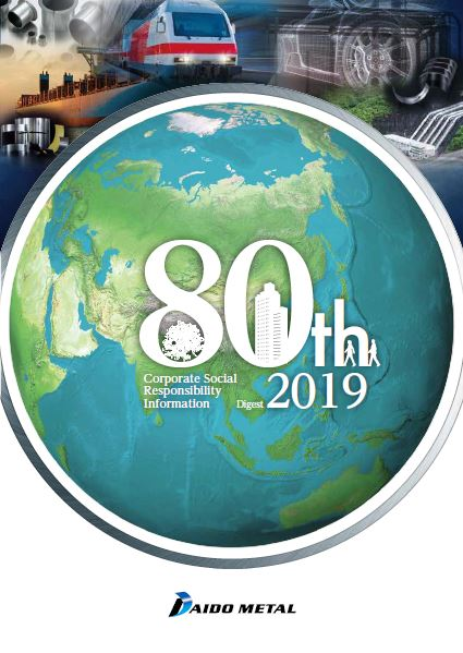 Corporate Social Responsibility Report Digest 2019