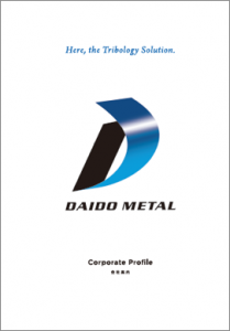 daidometal corporate brochure